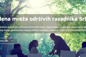 """Startuje projekat """"Zelena mreža održivih rasadnika Srbije"""""""