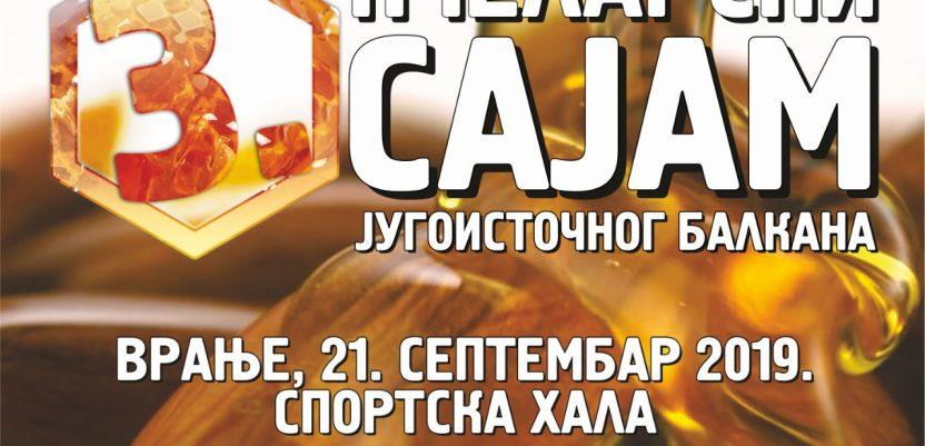 Pčelarski sajam jugoistočnog Balkana u Vranju