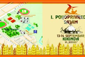 Prvi poljoprivredni sajam u Kikindi