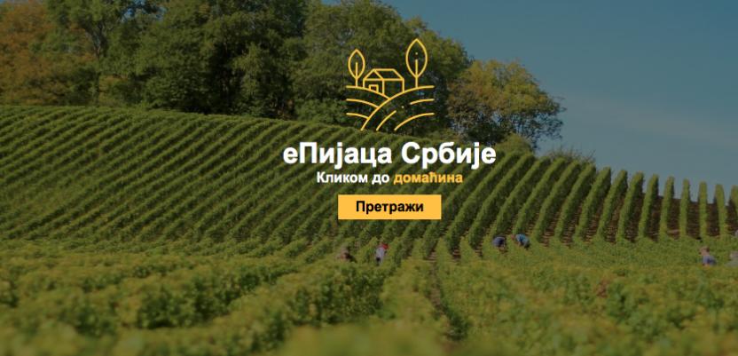 E-pijaca prerasta u interaktivnu tržnicu Srbije