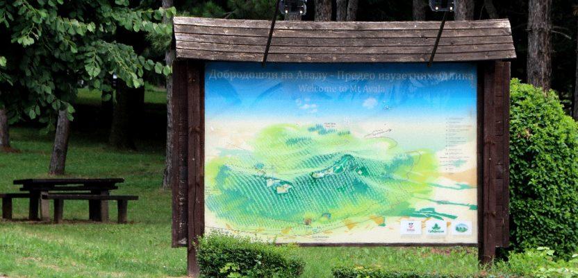 Objavljen konkurs za održivi razvoj urbanih šuma
