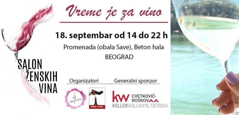 Salon ženskih vina 18. septembra u Beogradu