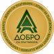 Dobro sa Zlatibora – žig garancije kvaliteta proizvoda sa Zlatibora