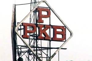 Uskoro prvi obavezujući poziv za privatizaciju PKB-a