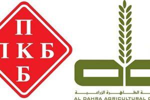 VOICE: Al Dahra dobila još jednog arapskog vlasnika