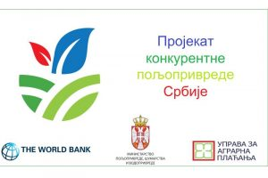 Kako do kredita Svetske banke za konkurentnu poljoprivredu