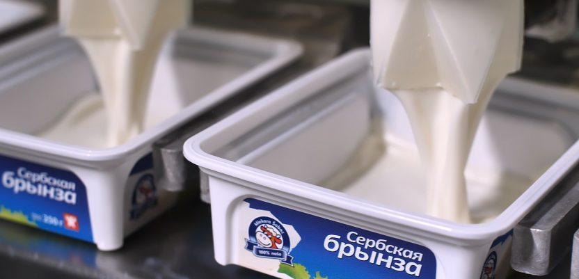 Mlekara Šabac prva mlekara u Srbiji sa Data Matrix tehnologijom