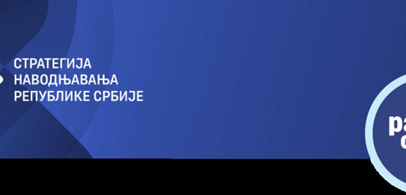 Poziv na radionicu Navodnjavanje u Srbiji – statistički pregled i primena različitih metoda