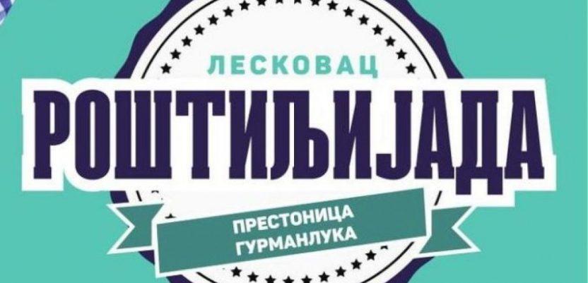 Najveća pljeskavica na svetu napravljena u Leskovcu